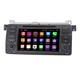 2 din Android 7.1.2 radio audio double din central multimedia gps BT wifi, car dvd player for bmw e46/