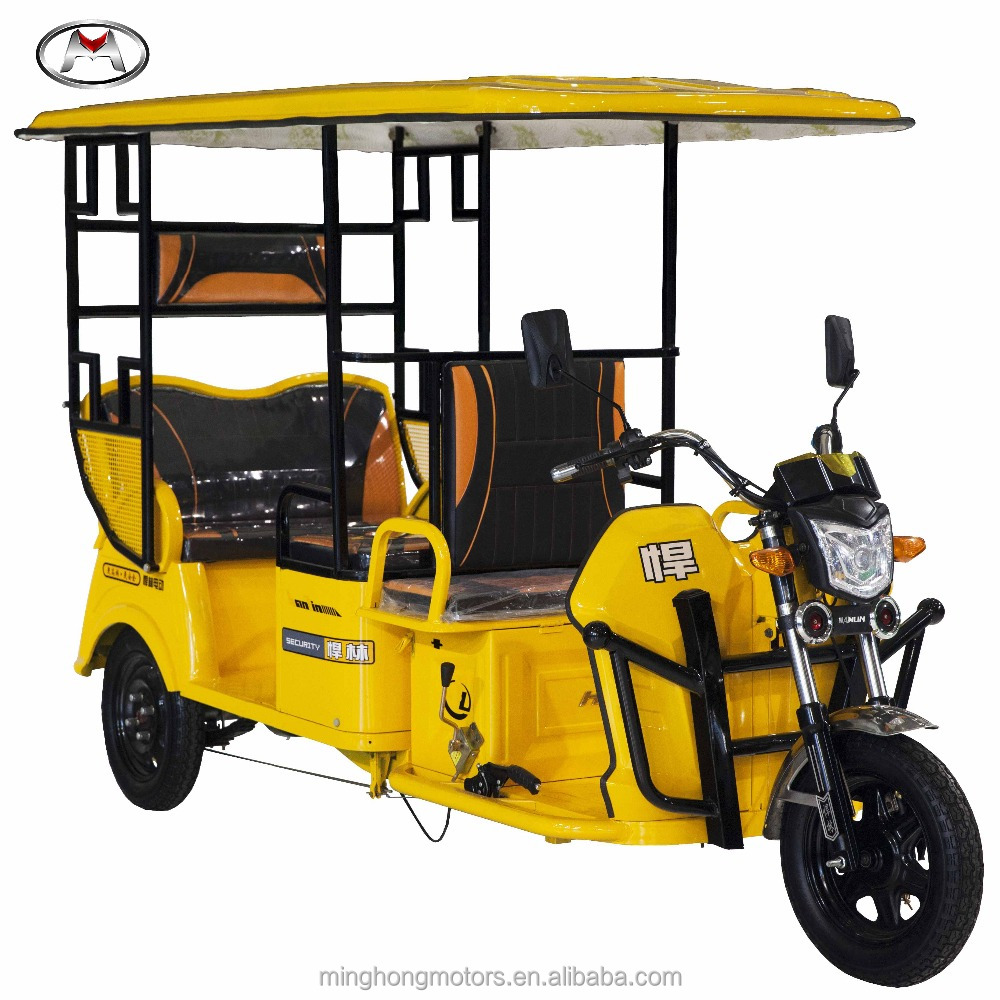 Cheap Factory Supply Colorful Auto Rickshaw Price In India