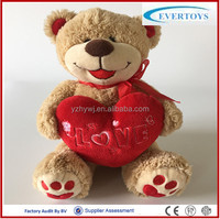 LOVE red heart teddy bear with movable arms and legs