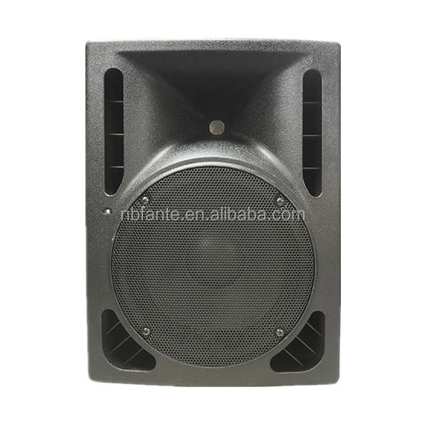 Powered Center Speaker