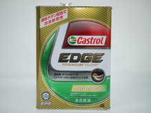 CASTROL EDGE TITANIUM 10W-30 engine oil 4L