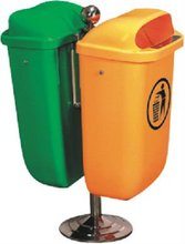 Twins dustbin 50L