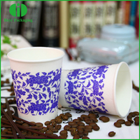 China Style Foaming Paper Coffee Cups With Strong Spill Proof Effect