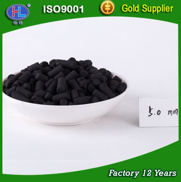 Activated Carbon for Benzene Removal,Reliable Reputation