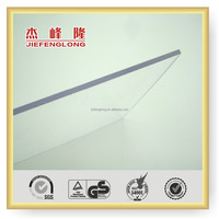 Taizhou Jiefenglong Translucent Unbreakable Solid PC Sheet