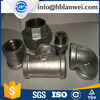 screw pex pipe fitting of elbow tee reducer
