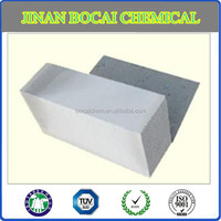 Best price of aerated concrete, aac block application aluminum powder