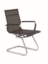 Two types of bow leg mid back net cover chair company meeting furniture office chair