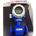 In-line magnetic flow meter with transmitter calibration standard