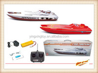 new style plastic kids rc boat toy for sale