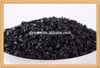 specification of coconut shell activated carbon for sale
