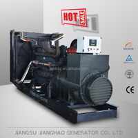 Diesel generator 750 kva ,big power generator set with water cooled system