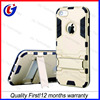 High quality mobile phone hybird armour cover case for iphone 7 plus case