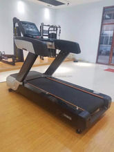 Oushang Fitness Gym Equipment Commercial Treadmill OSA-2000