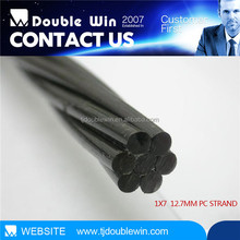 carbon steel core steel/astm a416 grade 270 7 wire rope