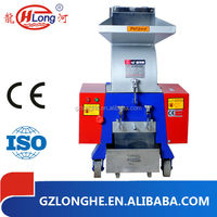 Factory hot sale large caliber China plastic crusher