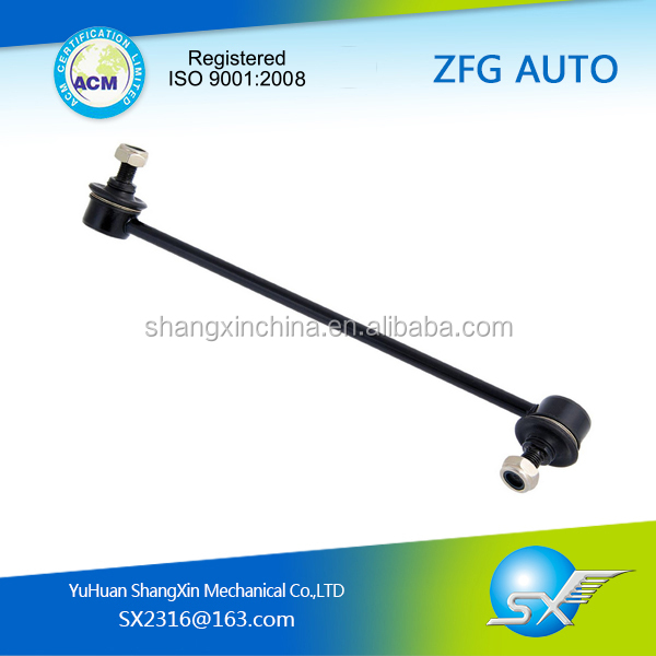Discount auto parts car stabilizer sway bar link for Chevrolet Optra 96403100