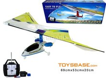 New model --RC air gilder ,RC air sailer ,Remote control gilder plane ,RC aerodone,Radio control soaring