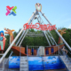 Funfair rides kiddie pirate ship rider with trailer/ smaller pirate ship