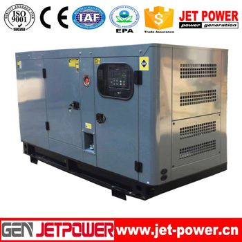 F2L912 Deutz air-cooled engine silent diesel generator 15kva with ATS