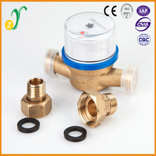 Small size hot - selling and cheap price good quality meter of water