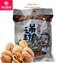 Cheap price snack roasted hulled peanuts with walnut flavor