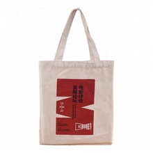 Promotional Customized Canvas Cotton Bag, Custom Canvas Tote Bag, Cotton Shopping Bag