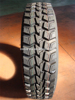 Truck for middle east Chinese tires brands 315/80R22.5