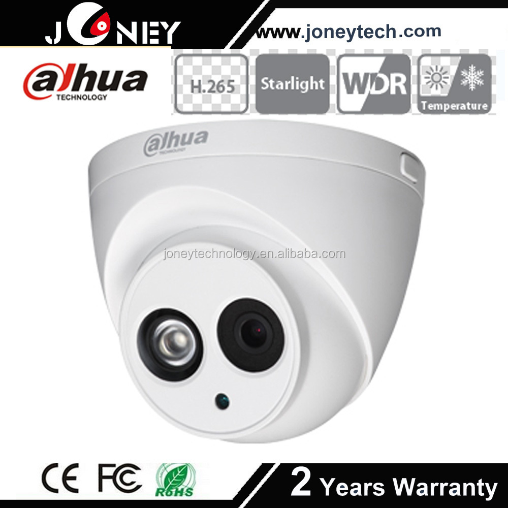dahua dome 50M IR 4mp ip camera security camera Multiple network monitoring