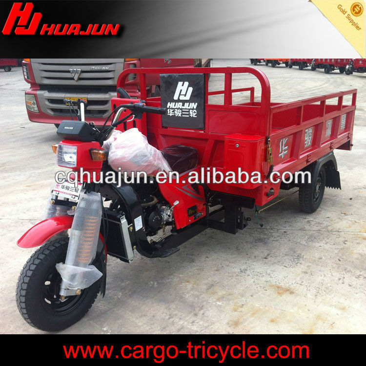HUJU 150cc 3 wheel tri motor cycle / 3 wheels motorcycle / 3 wheeled scooter for sale
