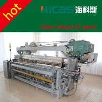 Hand loom weaving machine,high speed rapier loom