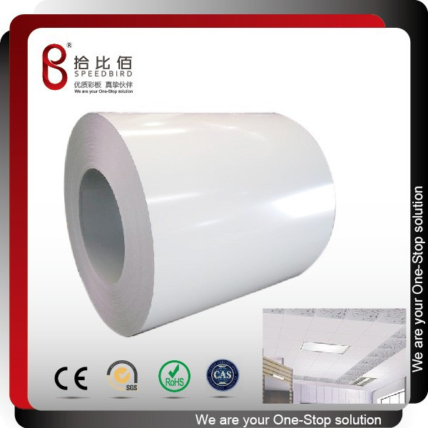 high quality pvc coated mdf boards for Ceiling and vertical partition of clean rooms