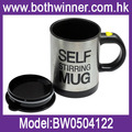 drinking Self stirring mug