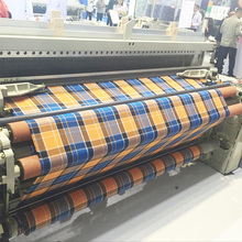 air jet loom wholesale supplier narrow textile machinery