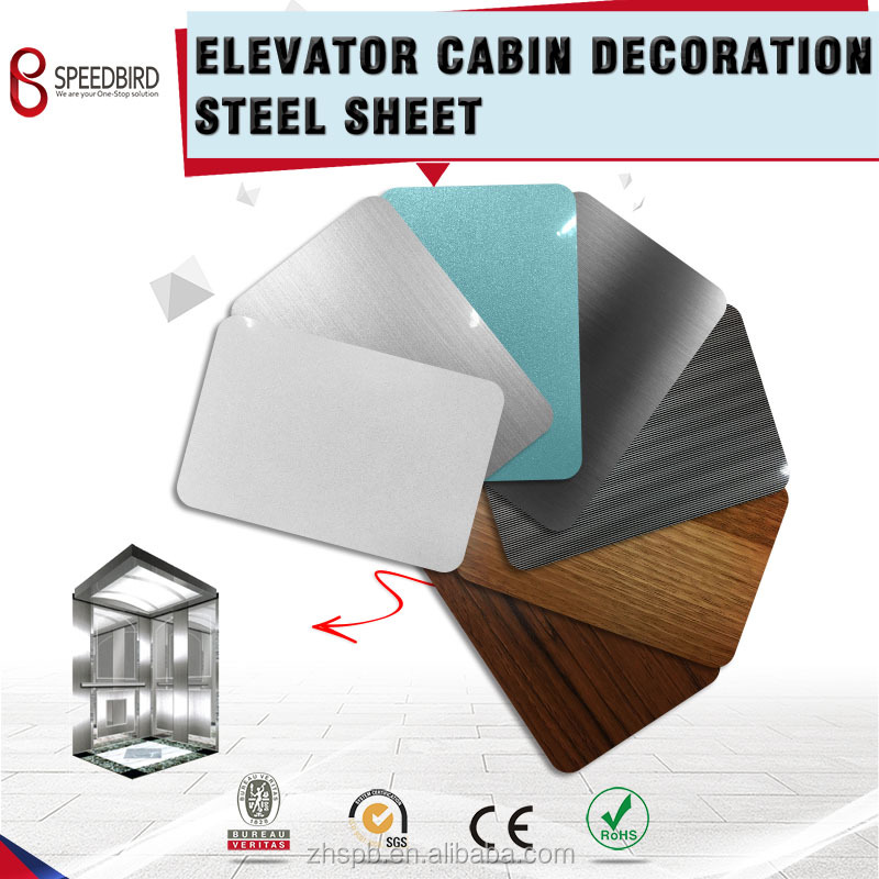 elevator colour pvd coating stainless steel sheet