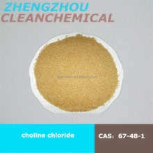 choline chloride for poultry feed No.1 Chinese manufacturer
