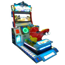 children play game machine motorbike with coin