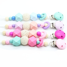 2019 Baby Teething Toy for Baby Chew Wood Pacifier Clip Wooden Bead Dummy Clip Holder Cute Pacifier Clips Soother Chains