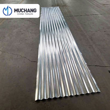 Factory Price 24 gauge corrugated galvanized steel roofing sheet