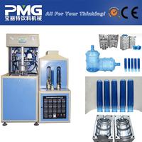 CM-12 Semi Automatic 5 gallon PET bottle blow molding machine / blowing moulding machine