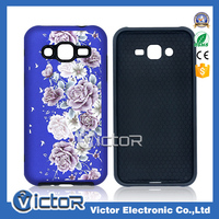 Colorful Printing Epoxy plate TPU + PC Cover with Stand Function Armor Case for Samsung G530