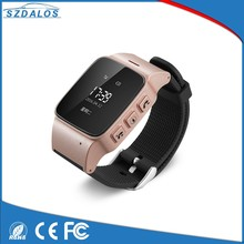 GPS continuous locating SOS function gps adult watch free software gps /gsm/gprs sim card tracker