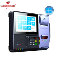 WAYPOTAT 7inch Tablet pos terminal with windows ce os and support 1D barcode vpos3333