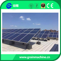 High Quality Off-grid Solar Power Station 3KW For Electricity Supply
