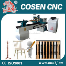 CNC STAIR RAILINGS LATHE / WOODEN STAIR MACHINE