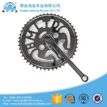 Intergrated Alloy Road Bike Crankset Bicycle Crank & Chainwheel Bike Chain Wheel