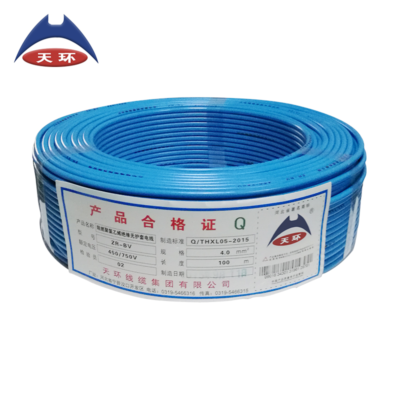 <strong>H07V</strong>-<strong>U</strong>, Cu/PVC electrical <strong>wire</strong>, 4 Square mm, Blue Jacket , Solid Conductor, 450/750V, IEC 60227