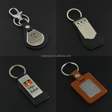Sales Promotion Artificial leather keyring with custom logo