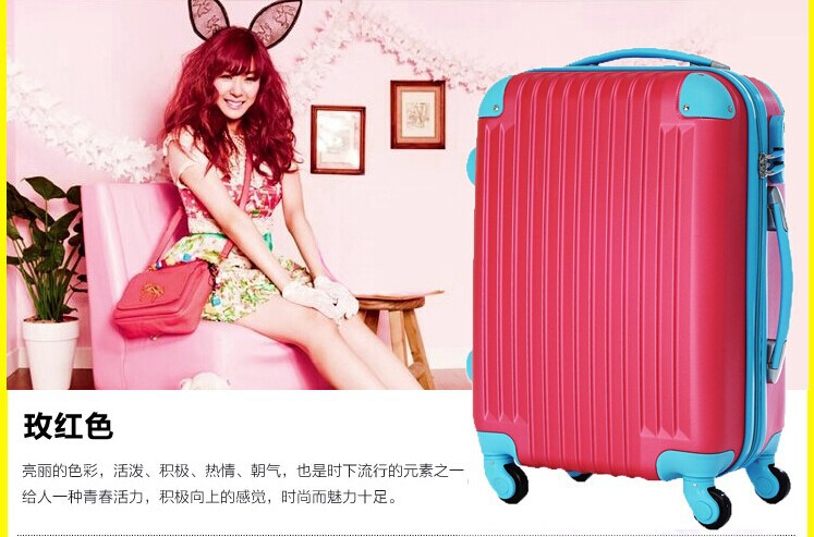 Cathylin 2016 abs pc travelpro luggage wholesale Colorful cute luggage hot sell fashion style suitcase globe luggage