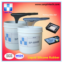 Two Parts Potting Compound Sealant Silicone For PCB or circuit protection